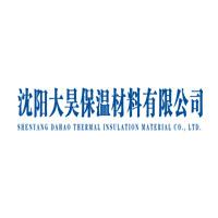 沈陽大昊保溫材料有限公司