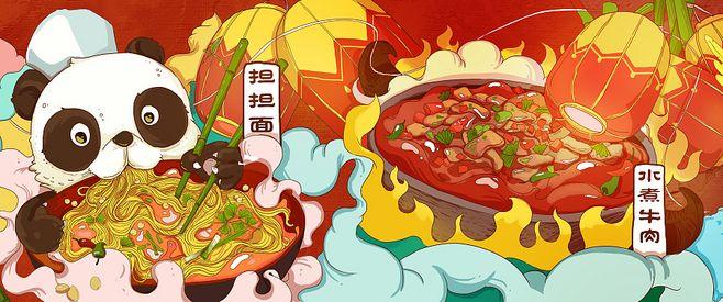 纯手绘墙体彩绘,餐厅 火锅店壁画,联系18615082952