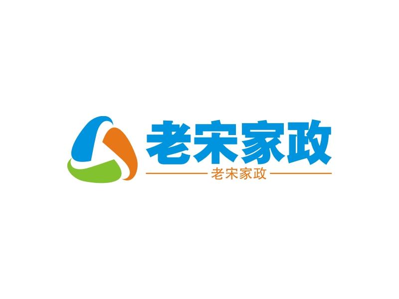 溧阳市老宋家政服务中心