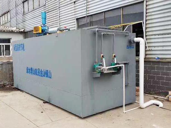 一體化MBR廠家//MBR一體化污水處理設備報價