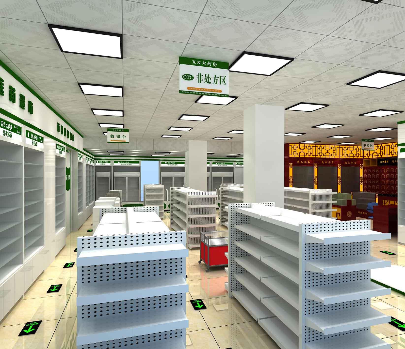 中原森海實木中藥柜及展柜整體定制裝修