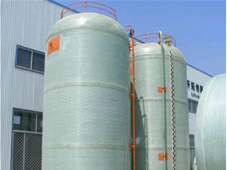 内蒙古玻璃钢储罐供货商-衡水价格合理的玻璃钢食品罐哪里买