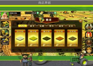 天地农民官网_小麦科技供应优良天地农民游戏服务