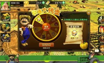 红山粮仓-内蒙古哪里有供应靠谱的天地农民游戏