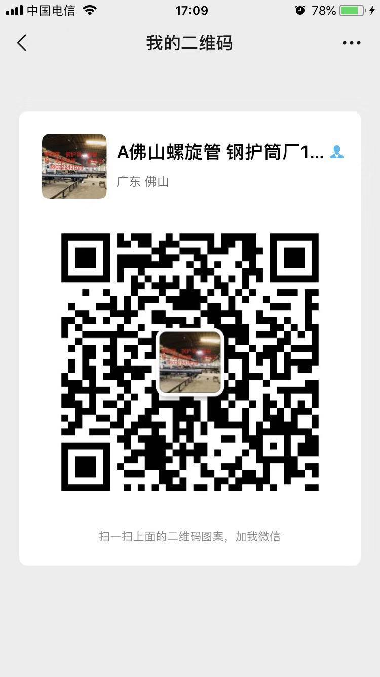 鍍鋅樓承板_廣東優惠的哪里有賣 鍍鋅樓承板