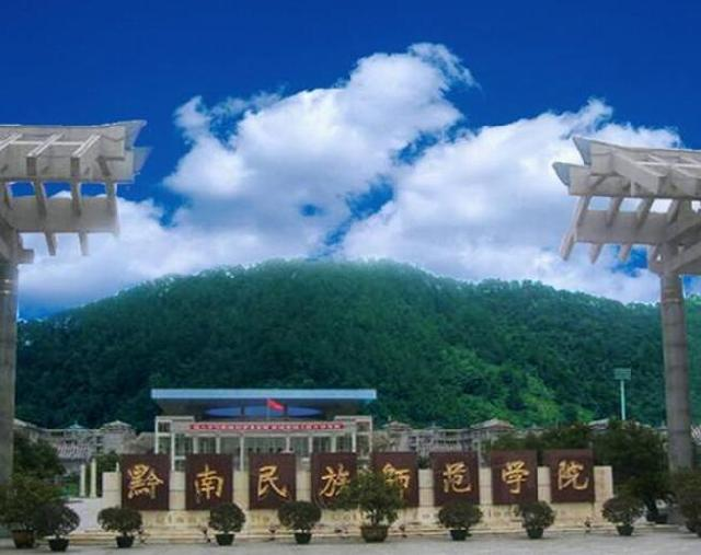 学校饭堂承包信息_贵州有实力的黔南民族师范学院食堂服务公司