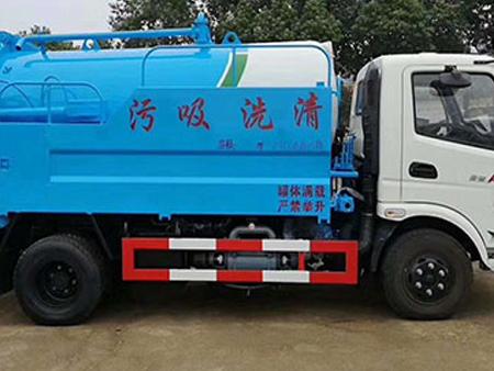 哈尔滨疏通马桶-黑龙江服务好的哈尔滨管道疏通公司