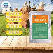 兽用益生菌那个牌子好,猪牛羊鸡用的益生菌。