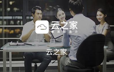 KIS迷你版/標準版/專業版/商貿版/金蝶云