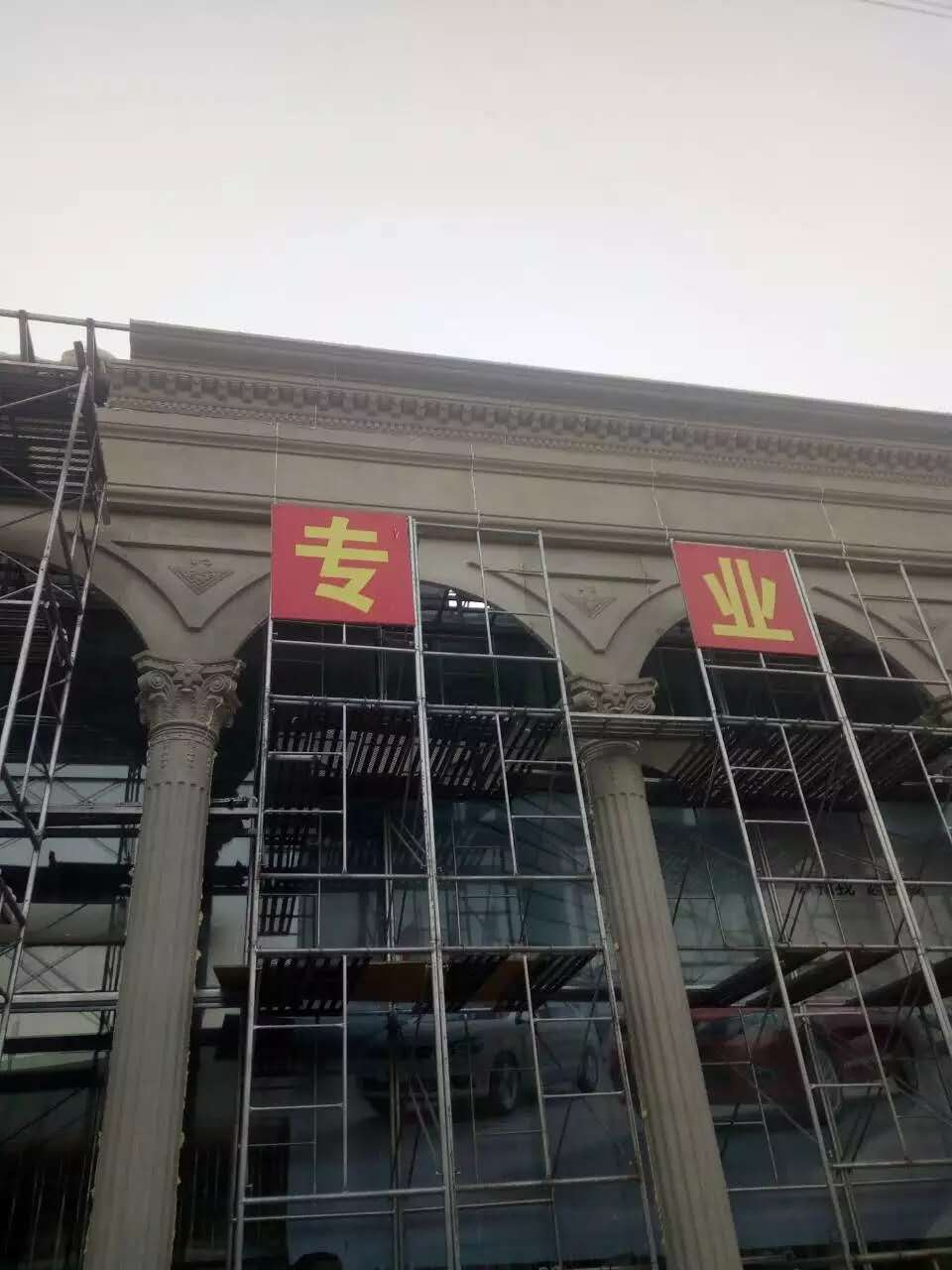 广西GRC水泥构件批发,欧式建材厂家直销