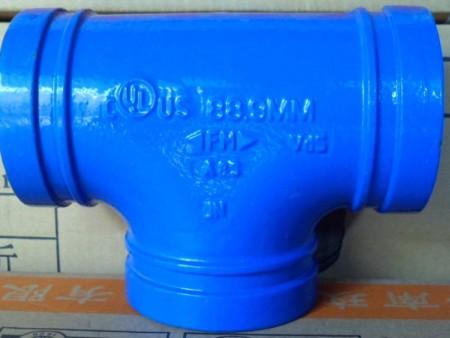 青海沟槽管件价位-兰州沟槽管件哪家合适?