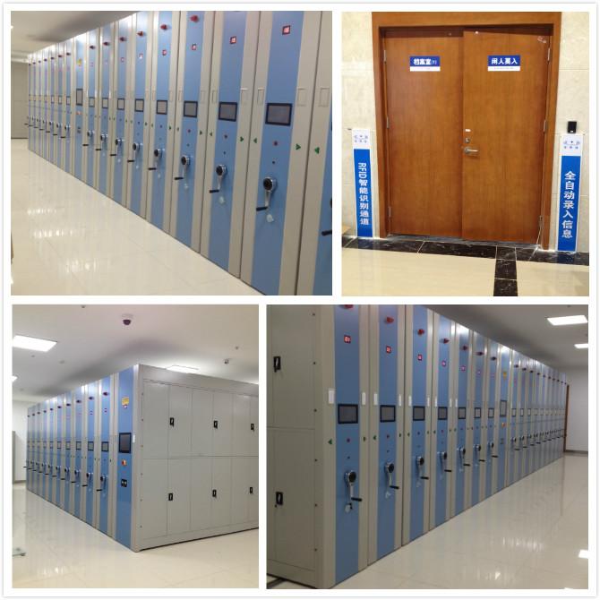 智能钥匙管理柜,智能密集架管理系统,智能带电作业库房管理系统