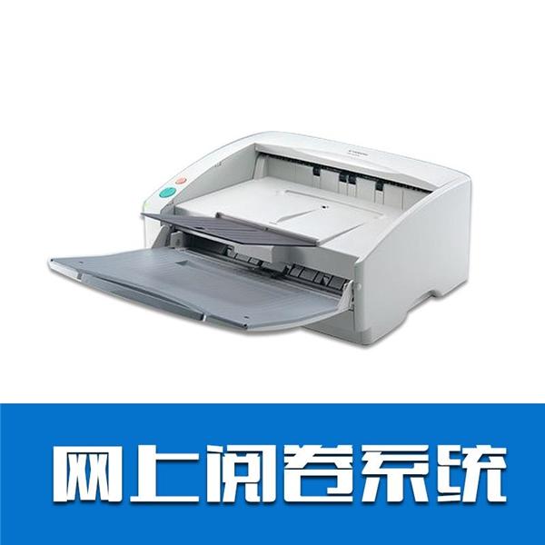 网上阅卷系统厂家价格-云微信息提好供优良网上阅卷