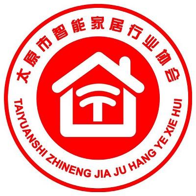 太原市智能家居行业协会