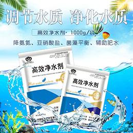 高效净水剂怎样_洛阳靠谱的高效净水剂供应商推荐
