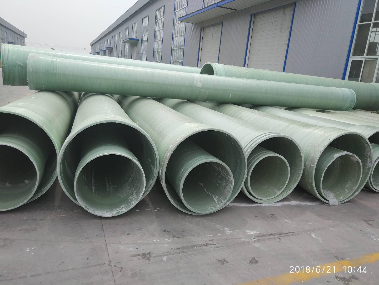 石油玻璃钢管道
