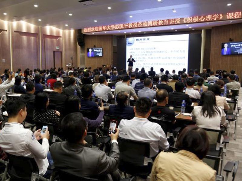 華工EMBA工商管理培訓班/廣州金融投資班報名方式/博研教育