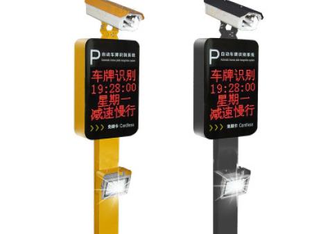 车牌识别系统—让您停车停的更安心
