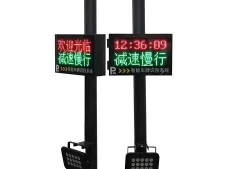 车牌识别系统安装_沈阳恒门电子科技供应专业的车牌识别系统