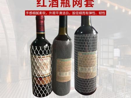 钢瓶网套_哪里有供应价格优惠的酒瓶保护网套