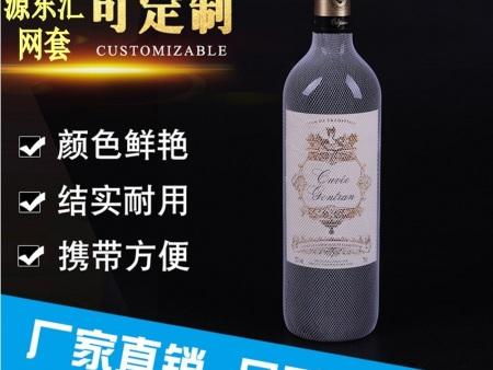塑料网袋_惠州超值的酒瓶保护网套批售