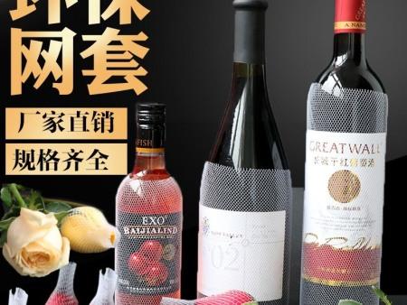 酒瓶网套专业大型工厂-品牌好的酒瓶保护网套市场价格