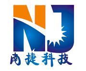 無錫南捷新材料科技有限公司