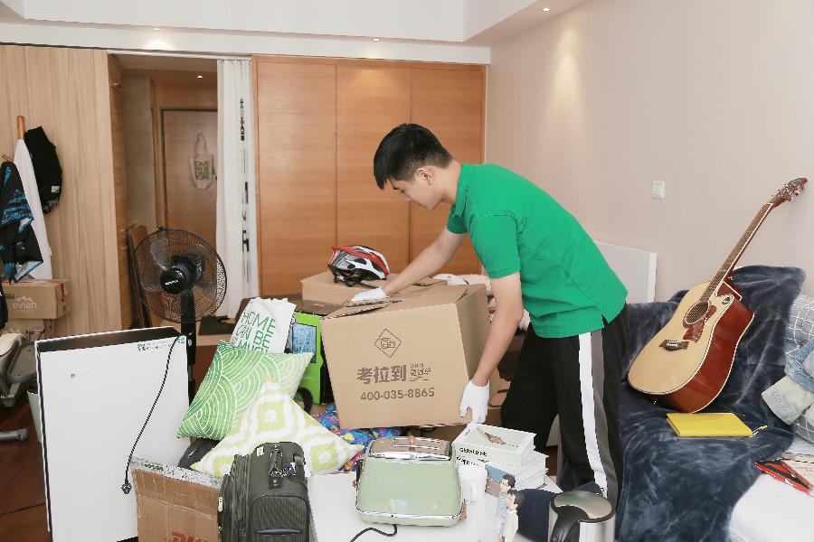 厂房出租招商-北京哪里有提供好的仓库出租