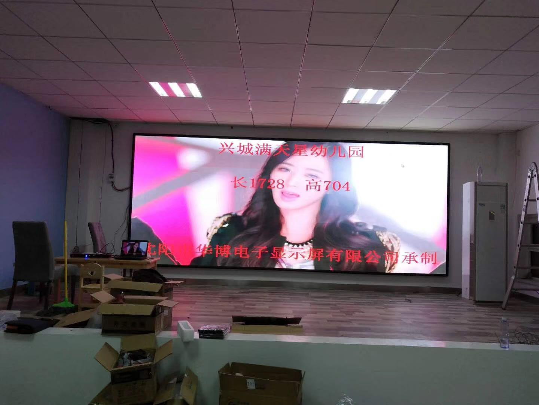 七台河LED显示屏厂家-辽宁LED显示屏厂家