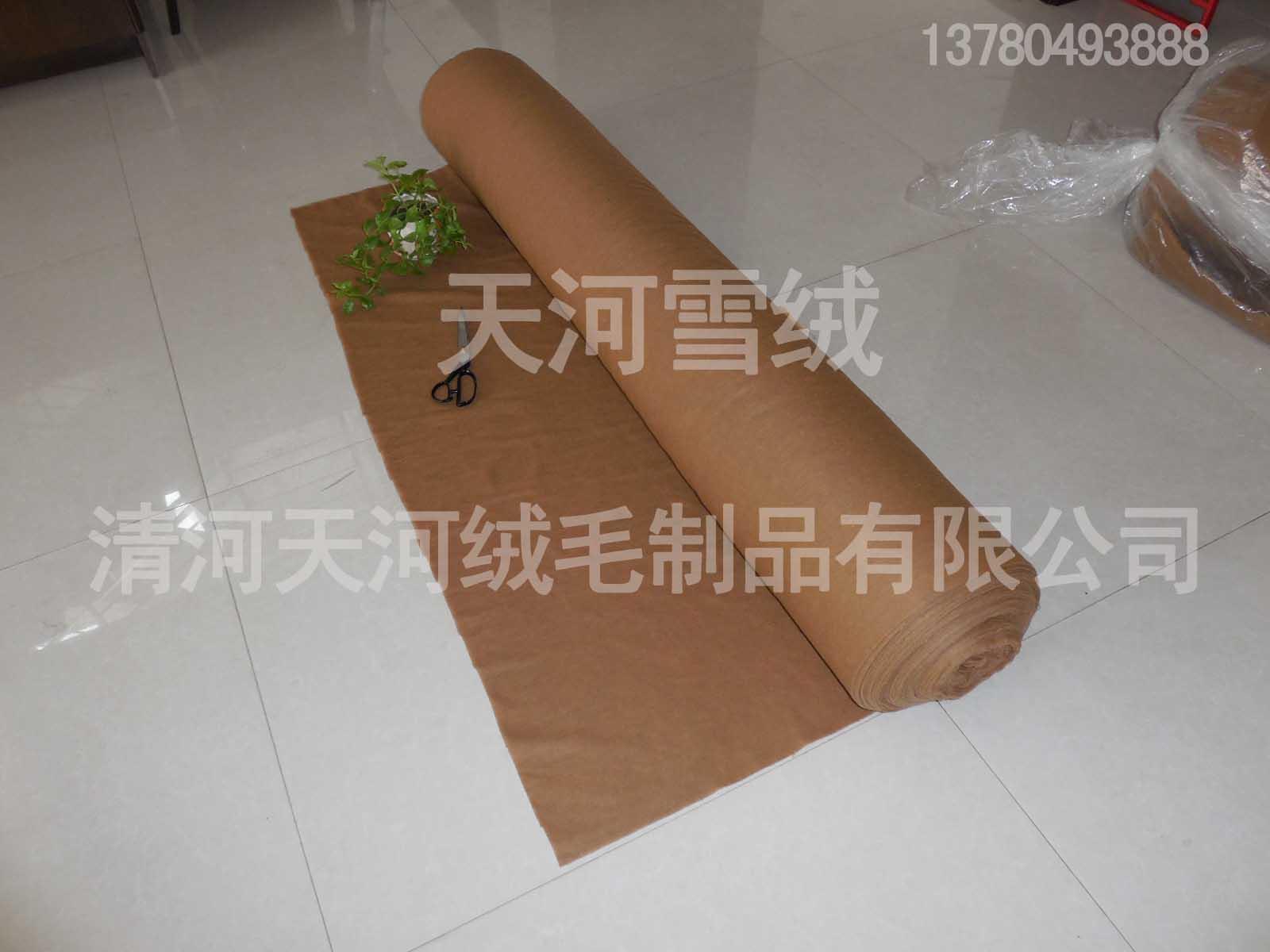 流行驼绒絮片厂家|邢台地区物美价廉的双面无纺布驼绒絮片