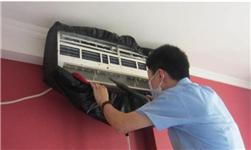 溧阳空调专业清洗公司