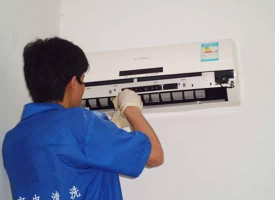 溧阳家电清洗公司-江苏周到的空调清洗公司