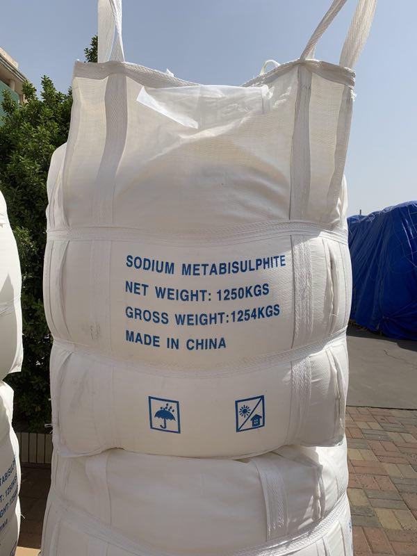貴州工業級焦亞硫酸鈉-口碑好的焦亞硫酸鈉哪里買