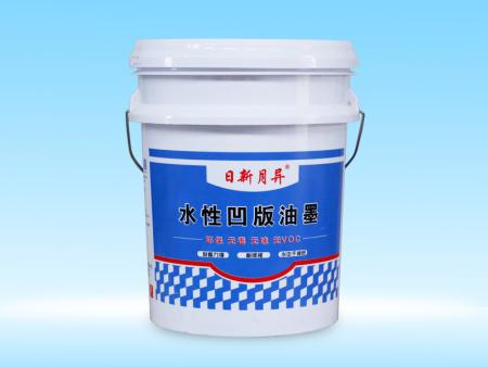 水性凹版油墨供應-高性價水性凹版油墨山東廠家直銷供應