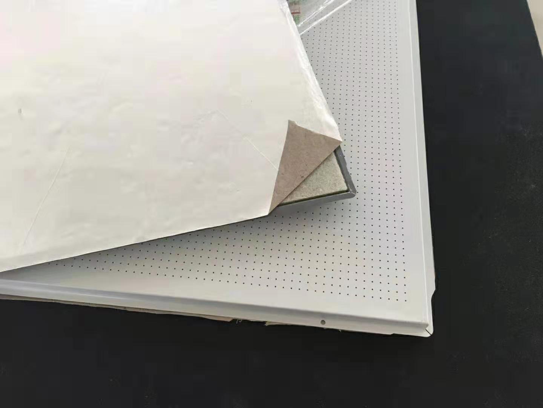 铝矿棉板跌级微孔吸音板吊顶明装天花板