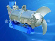 北京QJB型潜水搅拌机-南京清尚环保设备供应价格合理的QJB型潜水搅拌机