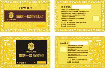 專業設計制作PVC卡電話_好的鑫甌影智能卡工藝設計哪里有