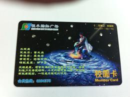 快捷的专业设计制作PVC卡-大连哪里有声誉好的鑫瓯影智能卡工艺设计