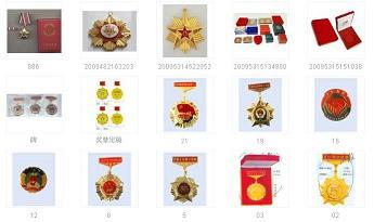 快捷的纪念章-辽宁可信赖的鑫瓯影智能卡工艺设计