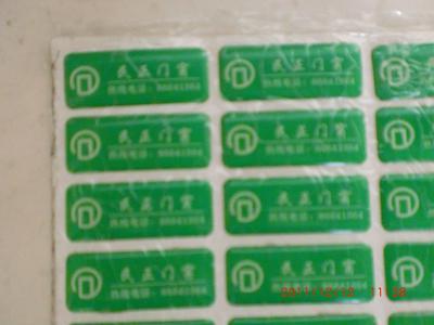中国安全的滴塑产品_想找好的鑫瓯影智能卡工艺设计当选鑫瓯影智能卡工艺设计