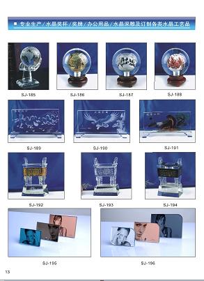 辽宁水晶制品质量高-大连鑫瓯影智能卡工艺设计厂
