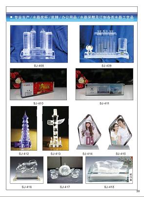 專業的水晶制品-專業的鑫甌影智能卡工藝設計廠家推薦
