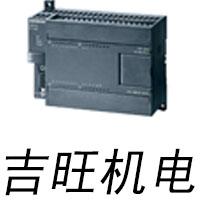 海南吉旺机电技术有限公司
