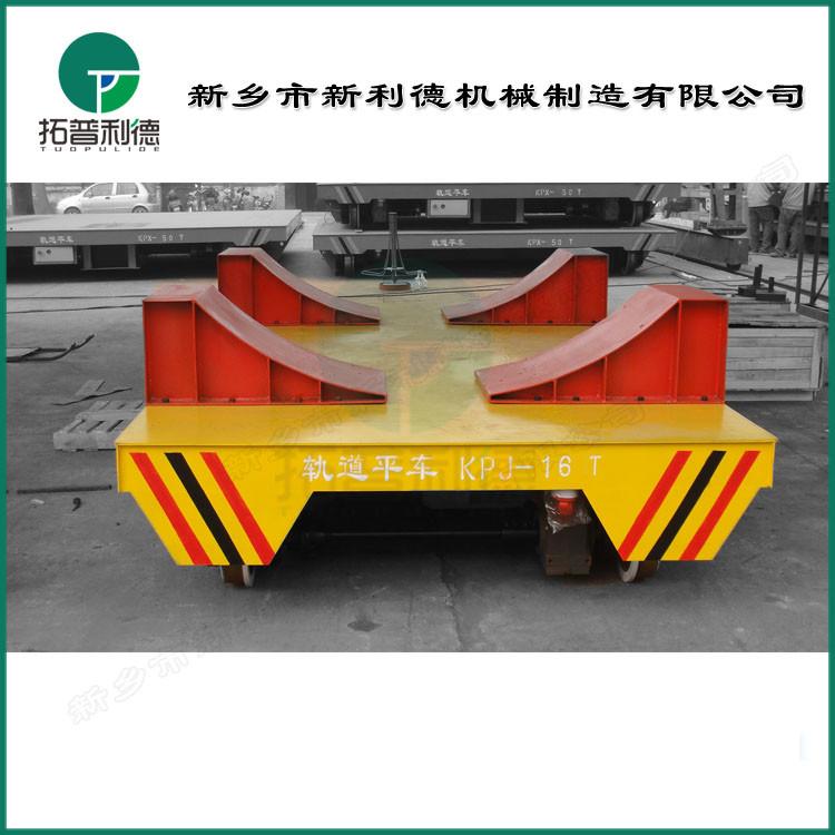 运输搬运管材轨道车 江苏厂家定制重载活络电动平板车