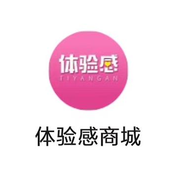 廣州麗人坊化妝品科技有限公司