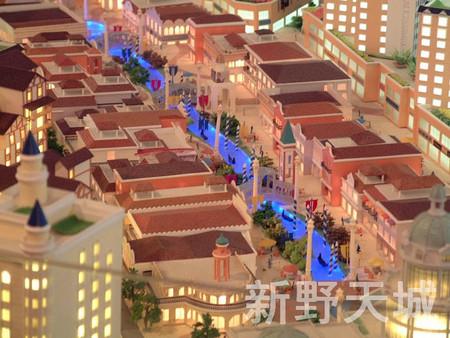 新疆房地產沙盤報價-哪里可以定做新疆房地產沙盤