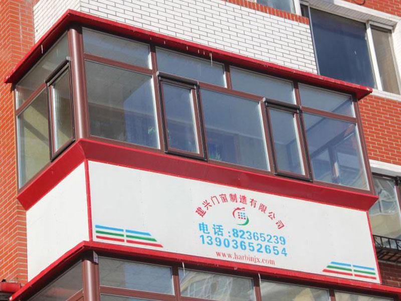 哈尔滨保温阳台