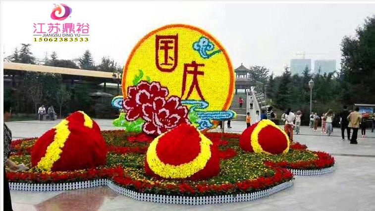 黑龙江绿雕厂家_宿迁哪里可以做绿雕