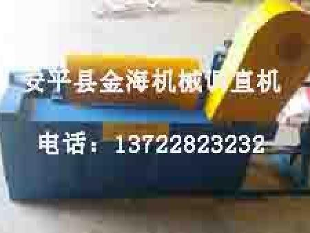 河北cmp冠军国际机械厂专业定制三角丝cmp冠军国际|价格便宜
