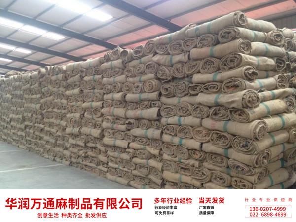 中國黃麻網格布|質量好的黃麻網格布推薦